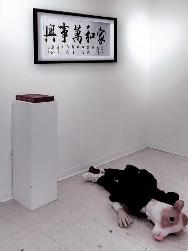 Zihan Chen, Cow-worker installation, 2018.