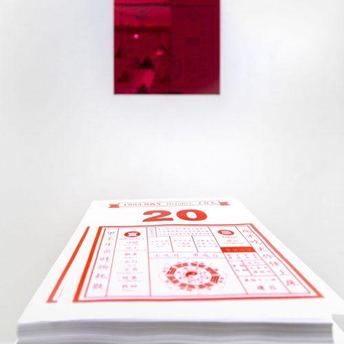 Bingyu Xie, SVA BFA Fine Arts, NYC, Chelsea