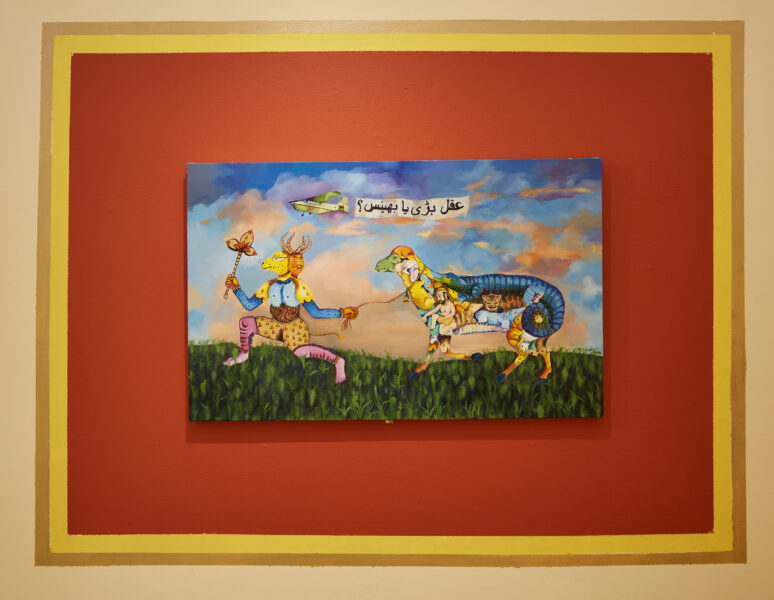 A painting depicting a demon with two heads running away with a sheep which seems to have devoured all the beings of the earth such as animals and humans. In the background you can see a banner plane which has an urdu phrase(translation of which is not necessary for the audience), printed on it flying in the same direction as the demon. The painting is surrounded by multiple borders painted in red, yellow and gold.