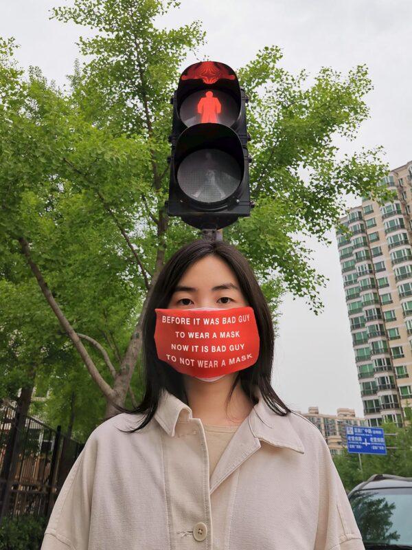 Hanni Huang: Slogan Banner, 2020. Photography.