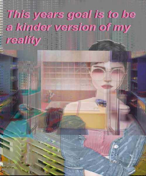Tyler Nicole Glenn, Untitled, 2020. Digital collage.