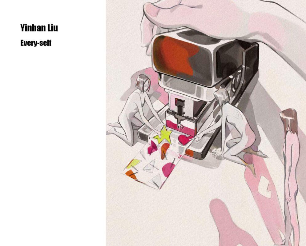 Yinhan Liu, Every-self, 2020. Digital drawing.
