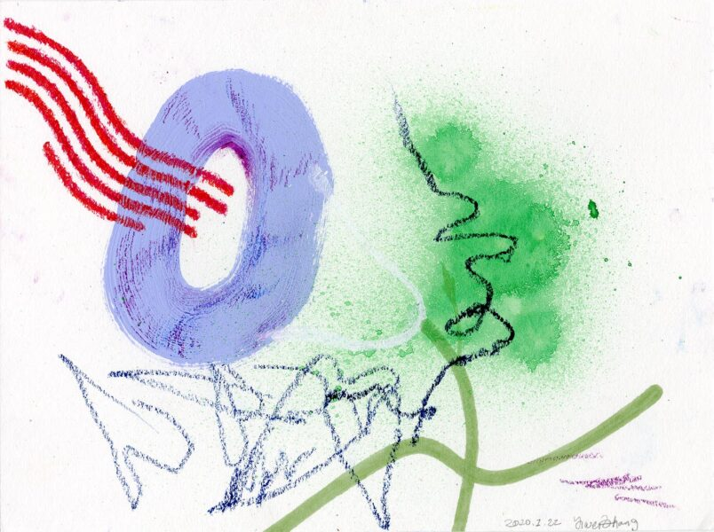 Yiwei Zhang, Morning Glory, 2020. Acrylic, ink, spray paint, oil pastel on paper, 9 x 12 inches.