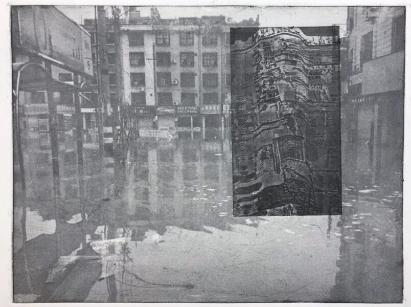 A black white image. An abstract architectural image overlaps with a flooded city landscape.